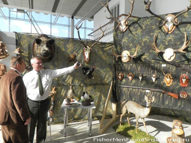 Выставка охота и рыболовство осень